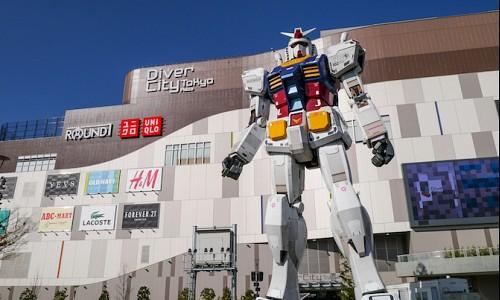 Gundam - prima parte
